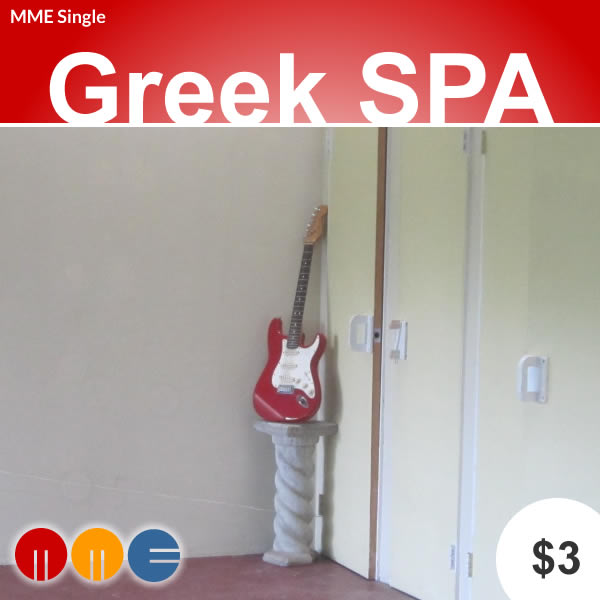 Greek SPA -- MME Single